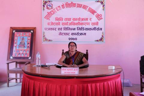 Mayor Sima Kumari Chhetri